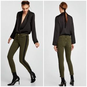 Zara Khaki Skinny Jeans Black Stripe Detail